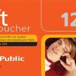 L & A Nicolaou Smart Posters Ltd